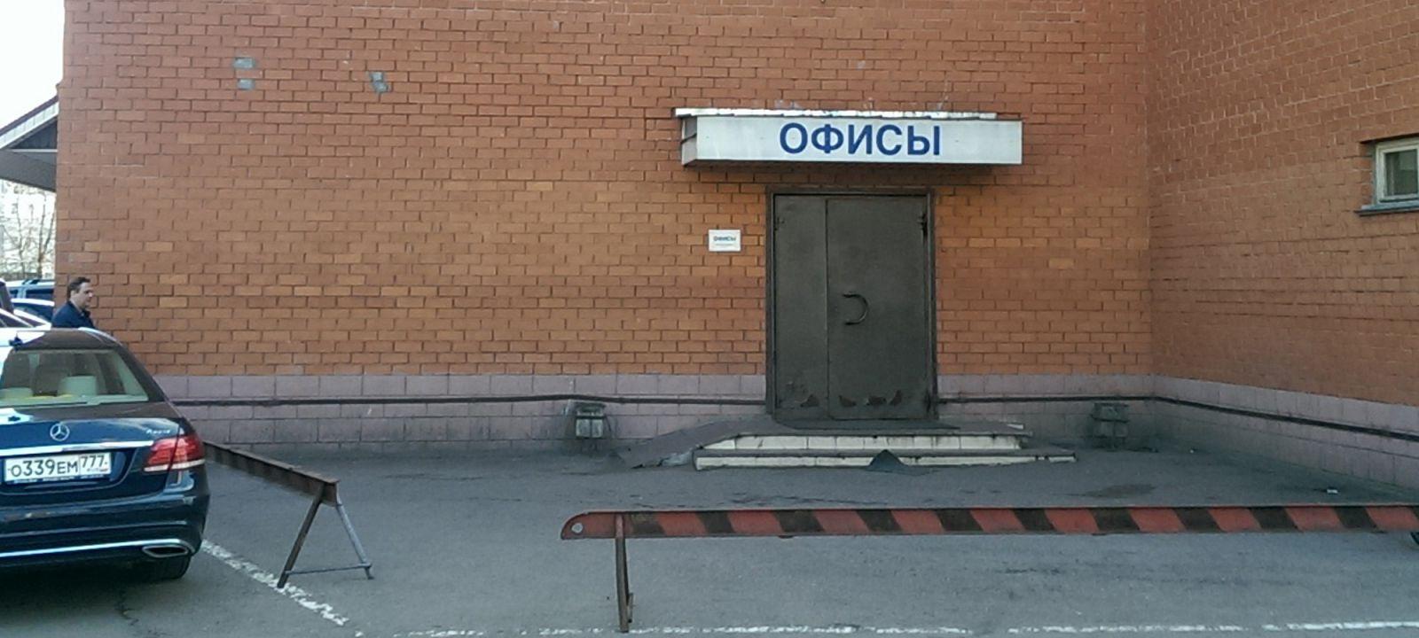 Вход в офисы слевой стороны здания